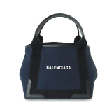 バレンシアガのバッグ買取